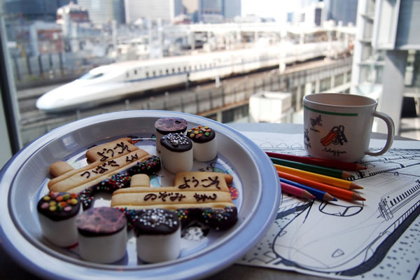 Trains for Tots at Four Seasons Tokyo