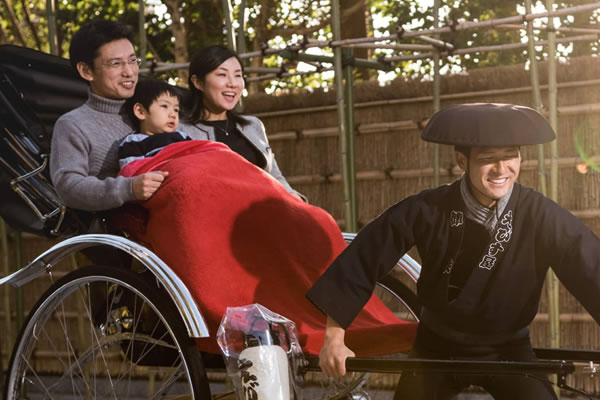 Family Activity - ©Four Seasons Hotel Kyoto