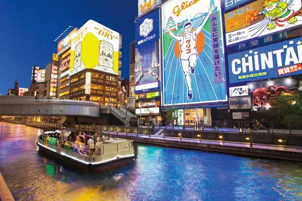 Boat on Dotonbori River - ©The Ritz-Carlton, Osaka