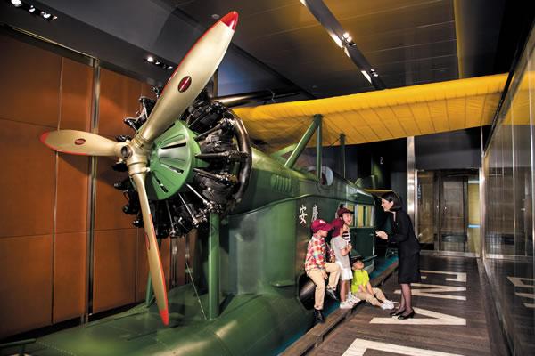 The Rosamunde Aviation Lounge- ©The Peninsula Shanghai