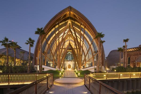 Welcome Centre ©Banana Island Resort Doha by Anantara